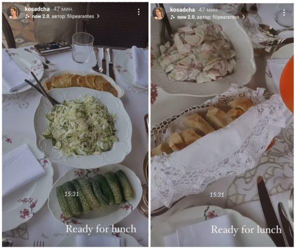 Катя Осадча накрила стіл для гостей: скріншот Інстаграм-сторіз