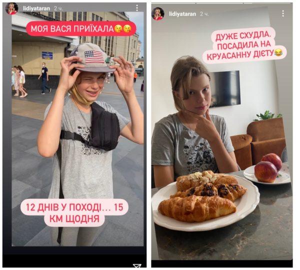 Лідія Таран показала доньку: скріншот Інстаграм-сторіз телеведучої
