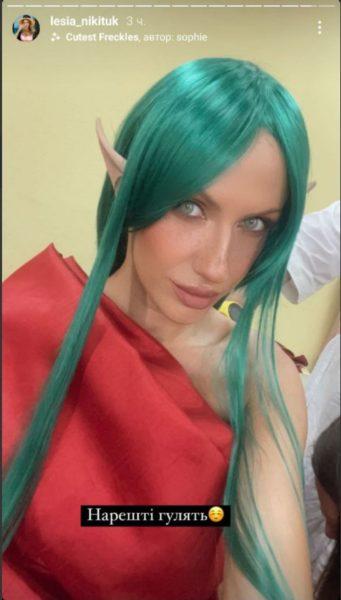 Зеленые волосы и большие уши: Леся Никитюк кардинально сменила имидж