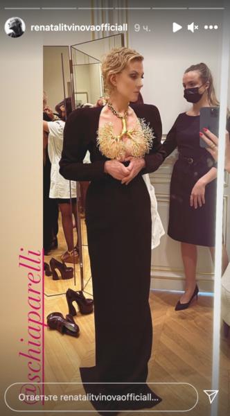 Рената Литвинова повторила образ Беллі Хадид: скриншот Инстаграм-сториз актрисы