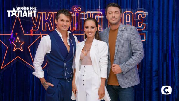 Ксения Мишина стала судьей талант-шоу