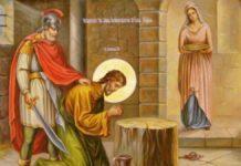 Церковный праздник Антонов День