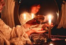 Гадание в ночь с субботы на воскресенье