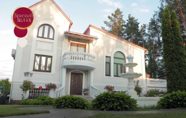 Як виглядає будинок Зіброва