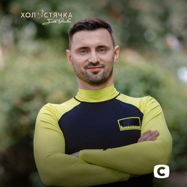 "Павел Богда покинул проект ""Холостячка"""