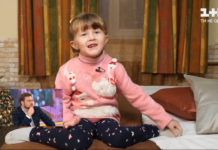 """Мечту больной 6-летней девочки исполнила Лидия Таран за деньги, вырученные от продажи """"Танцев со звездами"""""""