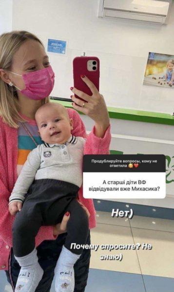 Екатерина Репяхова пожаловалась, что старшие дети ее мужа так и не познакомились с Мишей