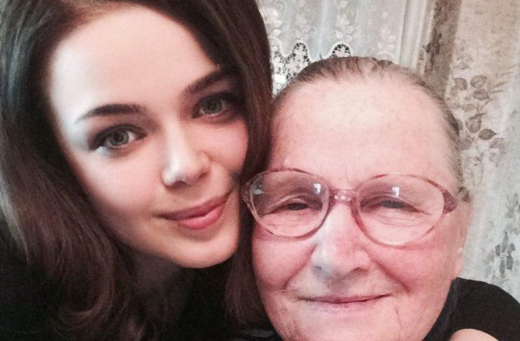 Алина Гросу сообщила о смерти бабушки