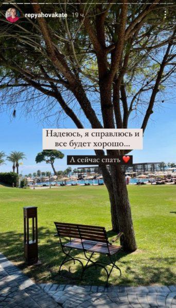 Екатерина Репяхова в Турции столкнулась с проблемами с ребенком