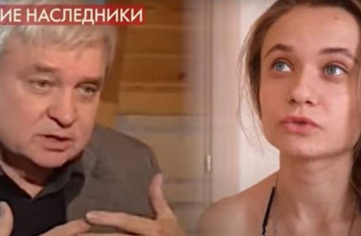 Александр Стефанович и его вероятная гражданская жена Ангелина